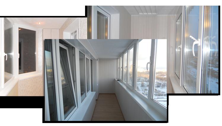 Остекление балконов и лоджий в Хабаровске застеклить балкон